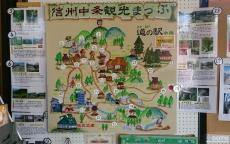 中条(観光案内図)