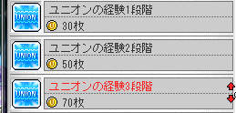 Maple_180503_224559.png