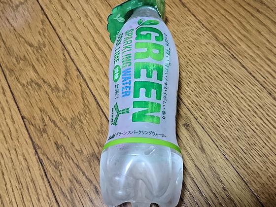 mitsuya_green_1.jpg