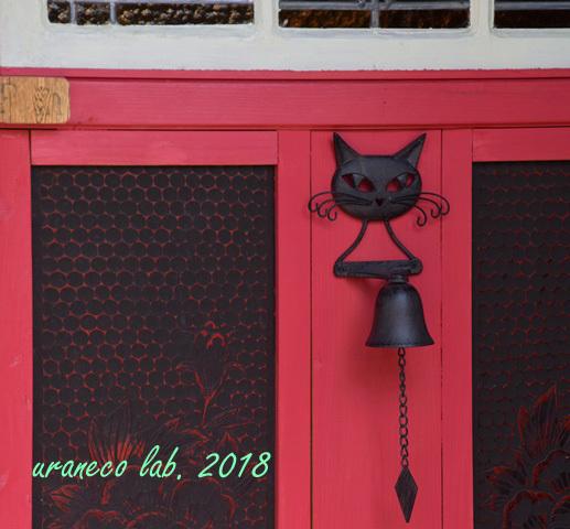 5月1日黒猫のドアベル