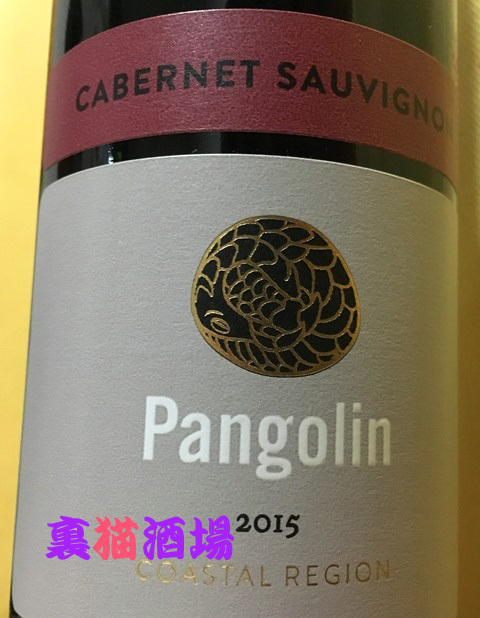 5月30日赤ワイン