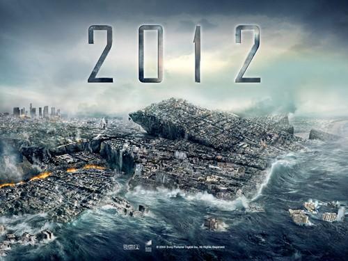 2012 見ました
