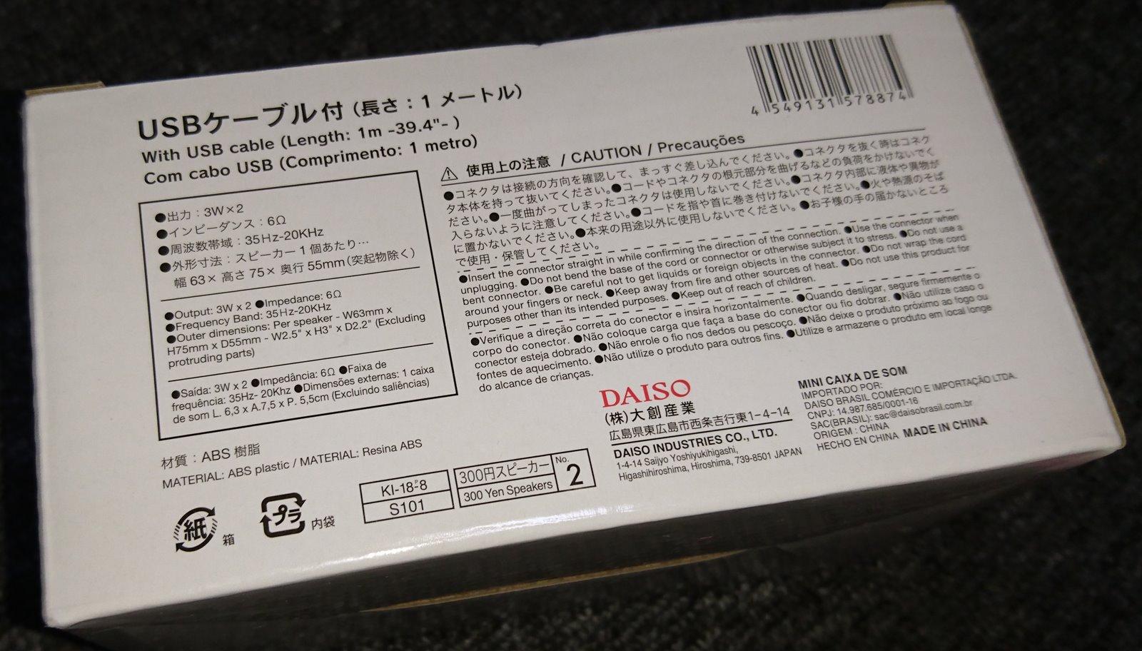 DSC_0313300supika (2)