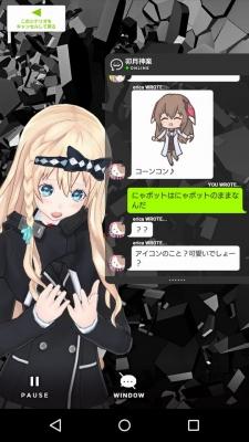kawaii_20180516214709003.jpg