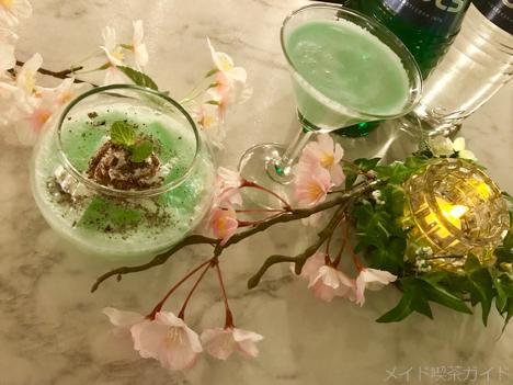 札幌すすきのコンカフェ