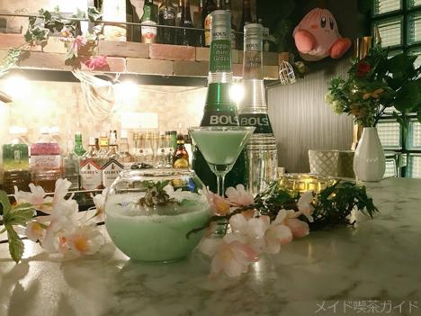 札幌すすきのコンカフェ-2