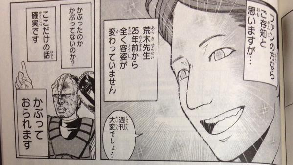 arakihirohikokyuuketuki.jpg