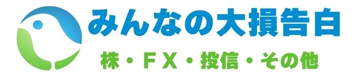 fukumizon.jpg