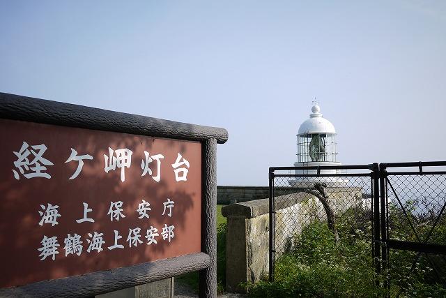 s-7:45経ケ岬灯台