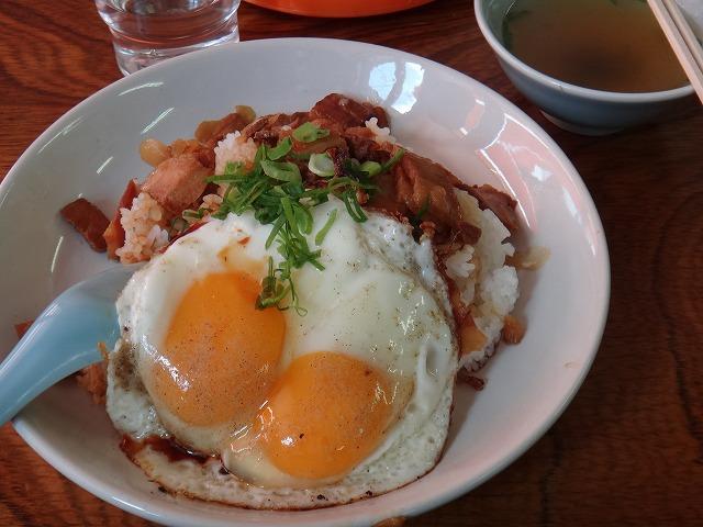 s-12:00焼き豚玉子飯