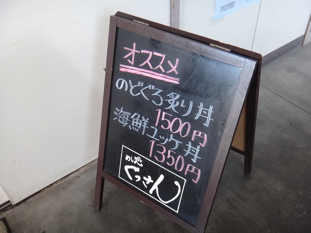 s-10:33オススメ