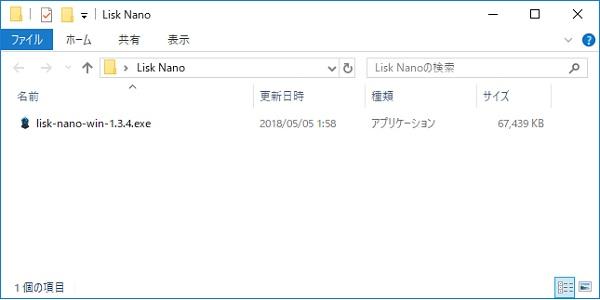 20180505_LiskNano_03.jpg