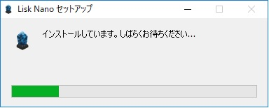 20180505_LiskNano_04.jpg