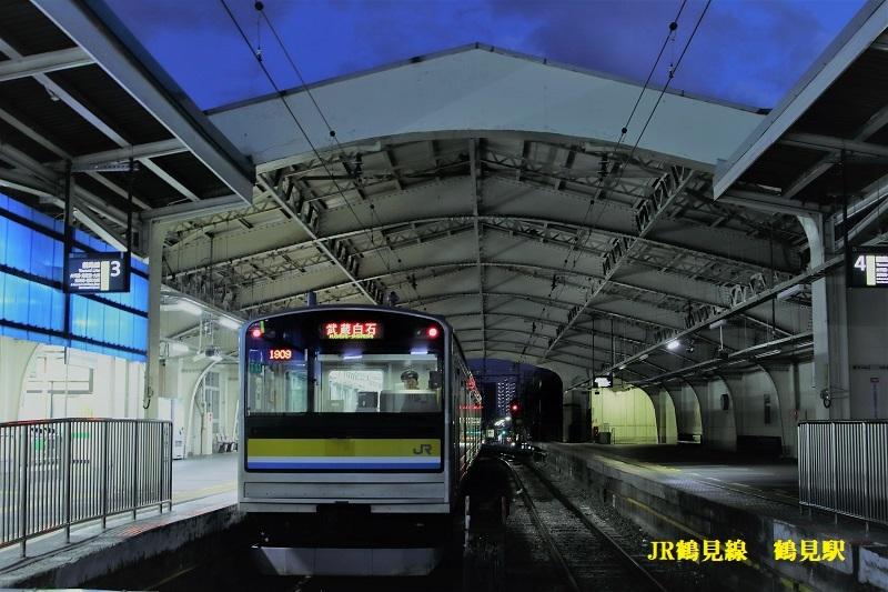 20180519JR鶴見線鶴見駅-1 (3)a
