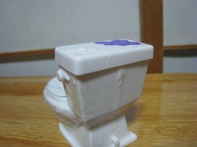 flushforce