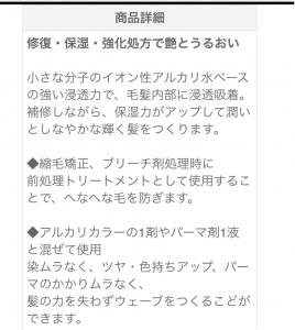 S__13967378.jpg