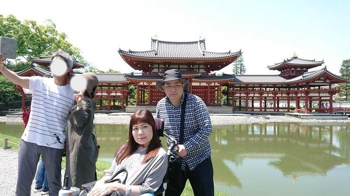 平等院 スマホ 二人 blog3