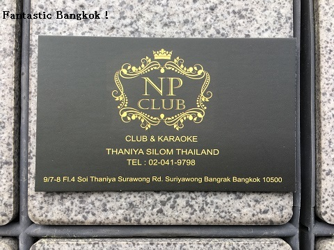 NP CLUB