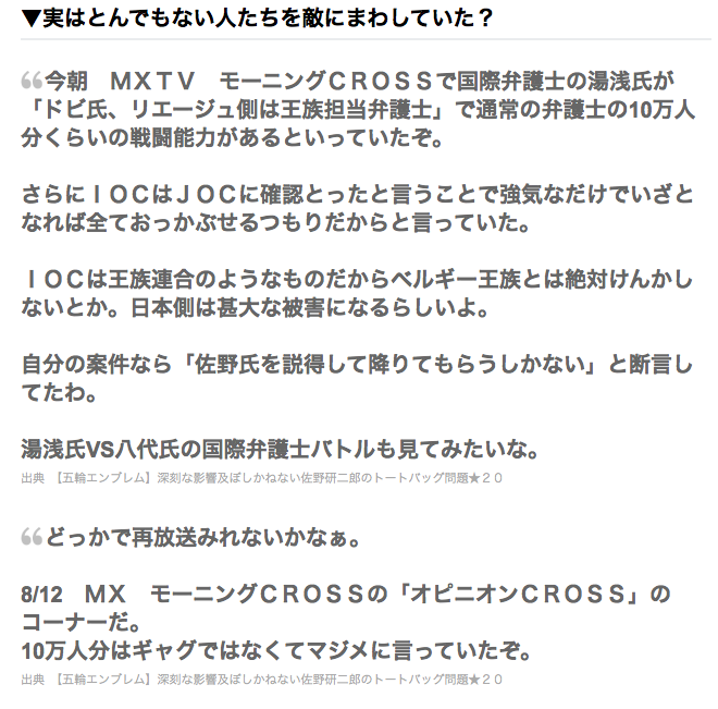 201508141027345bb.png