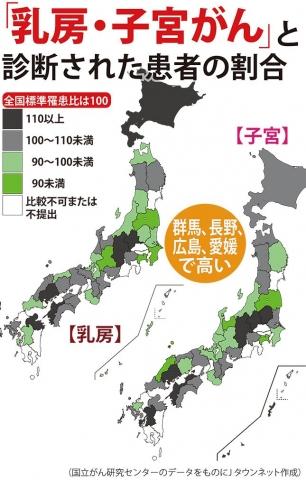 town20150327chibusashikyugan.jpg