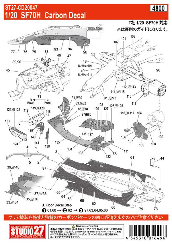 CD20047_guide01_600.jpg