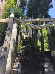 妙義山と剣を持つ大黒天3