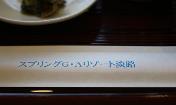 IMG_820.jpg