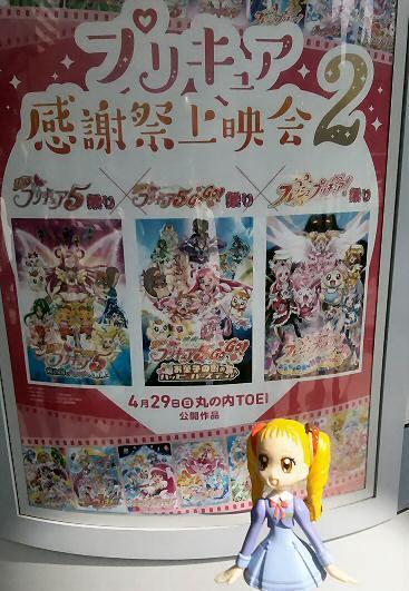 プリキュア感謝祭上映会2 001