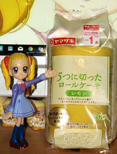 ロールケーキレモン 001