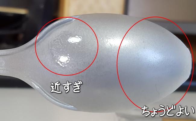エアブラシシステム006