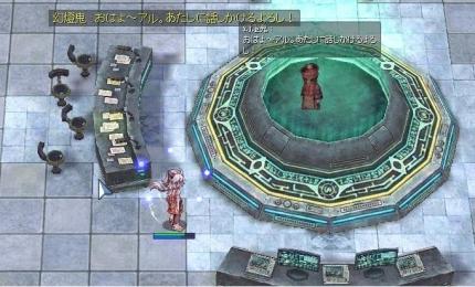 screenVali050.jpg