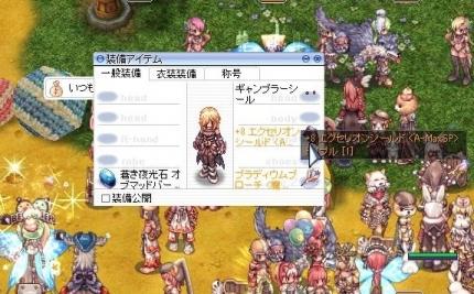 screenVali052.jpg