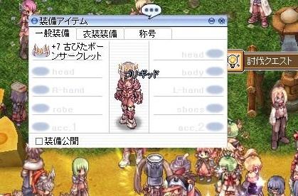 screenVali053.jpg