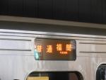 1220M普通区間表示(2018.4.12)