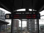 或る列車発車案内(2018.4.16)