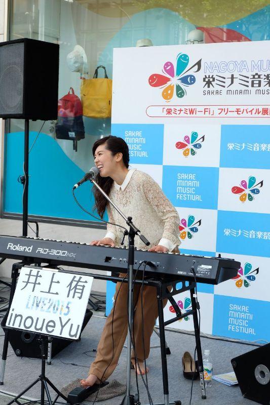 栄ミナミ音楽祭20152