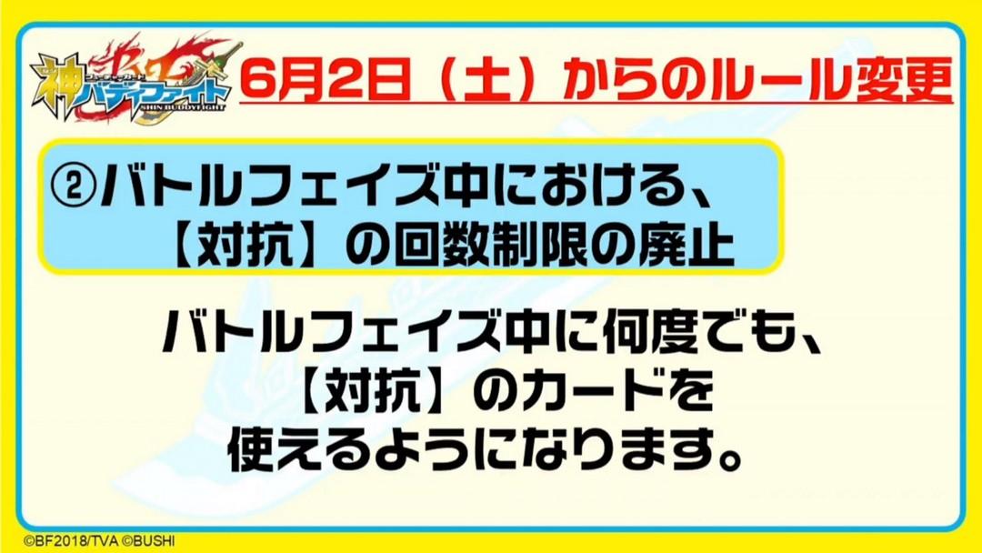 bf-20180515-017.jpg