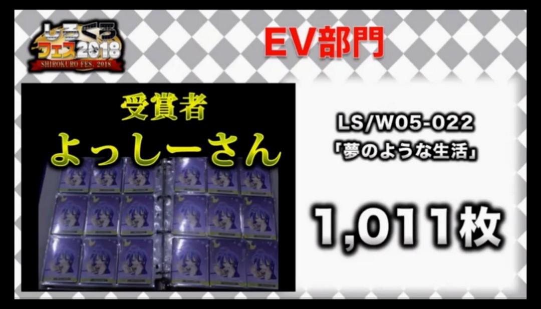 bshi-live--180413-019.jpg
