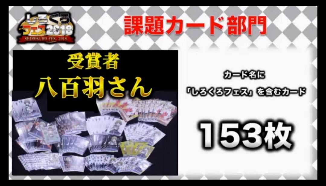 bshi-live--180413-022.jpg