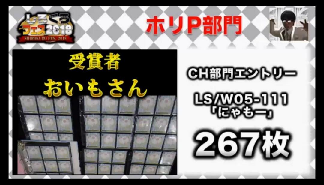 bshi-live--180413-027.jpg