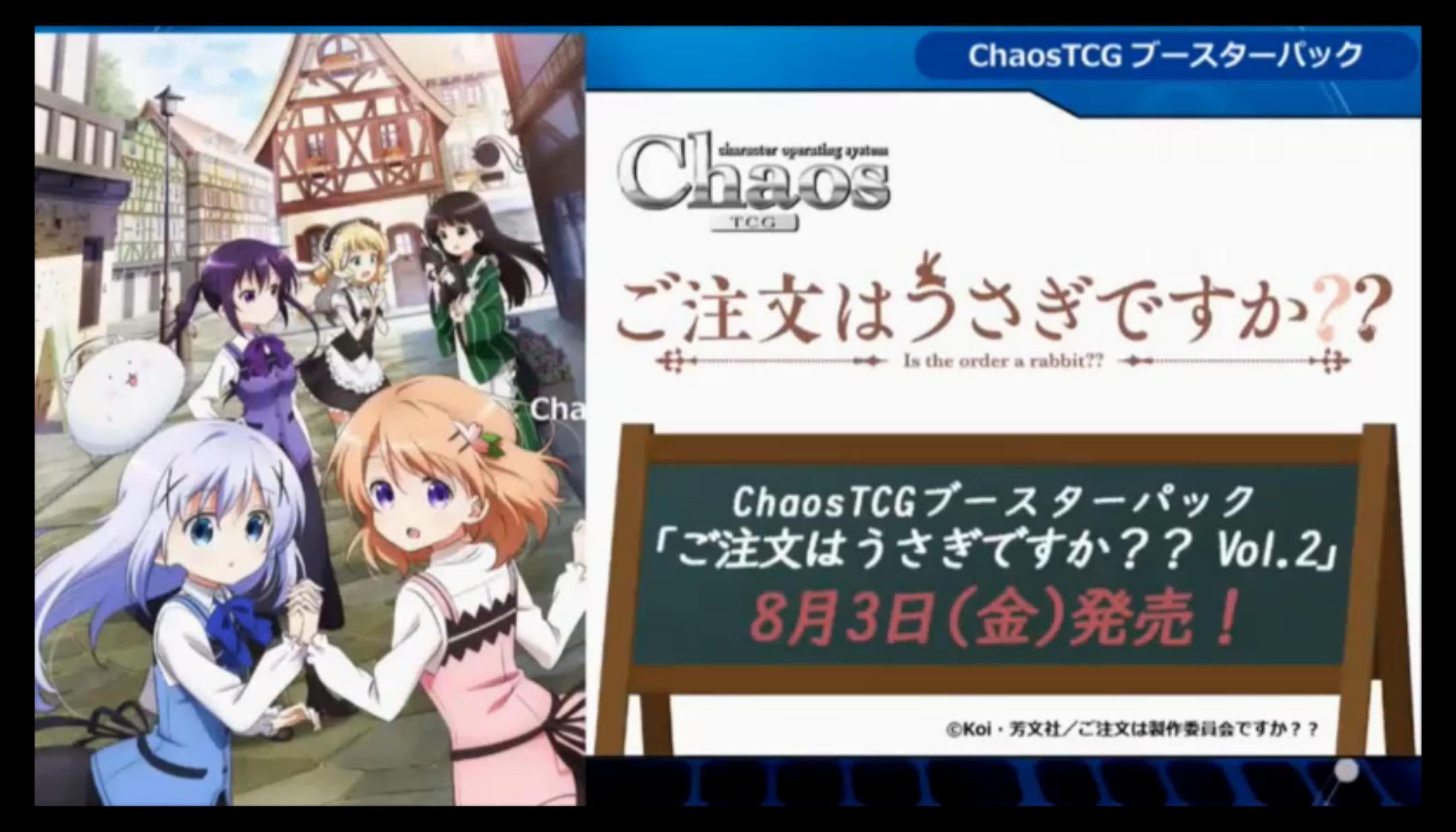 chaos-live-20180531-053.jpg