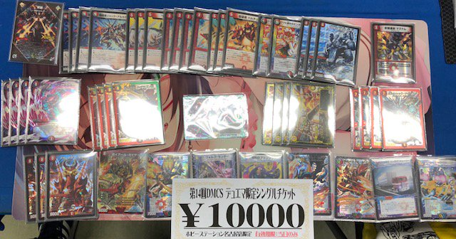 dm-nagoyacs-20180513-deck2.jpg