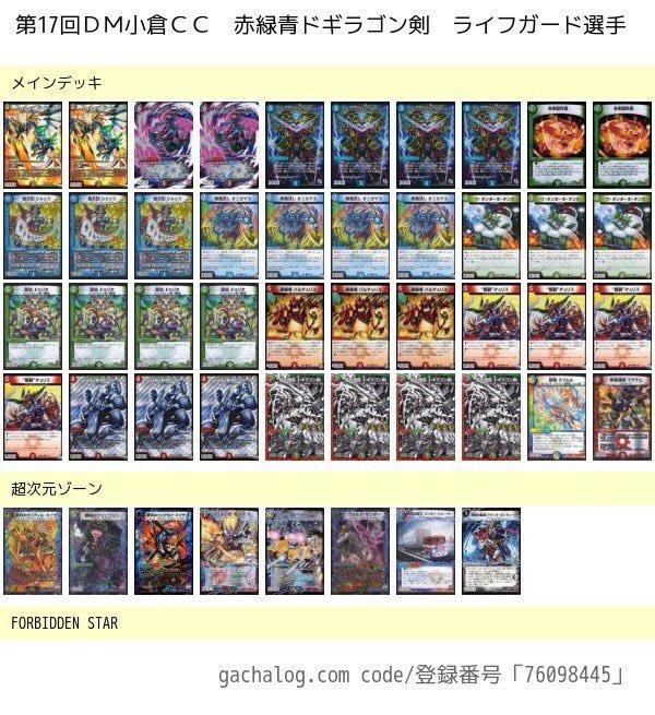 dm-oguracs-20180526-deck4.jpg
