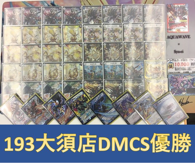 dm-oosucs-20180408-deck1.jpg