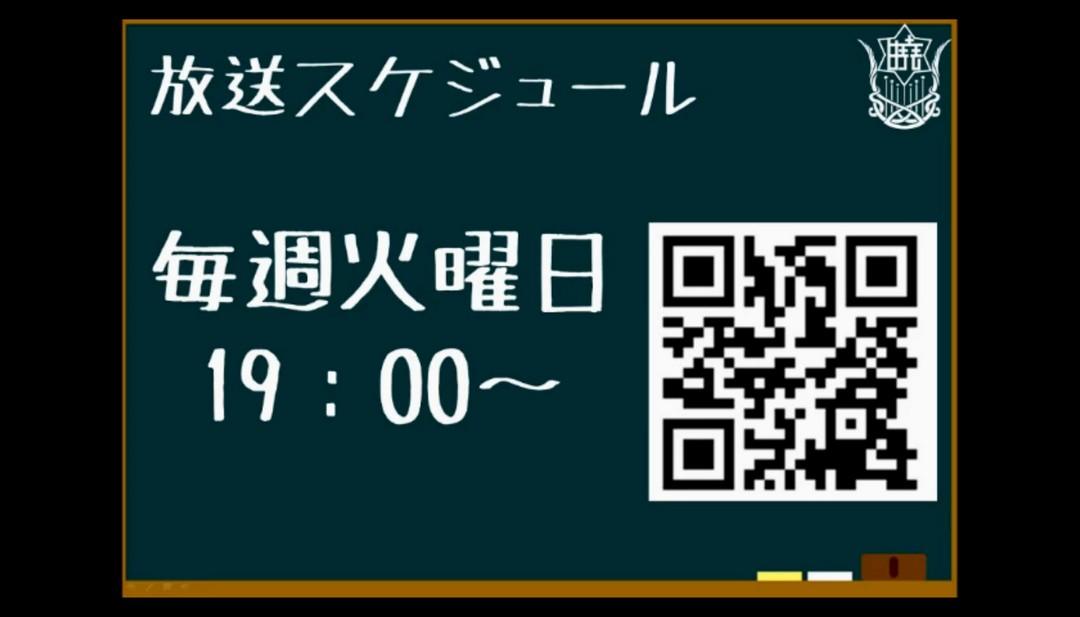 fow-live-180403-001.jpg