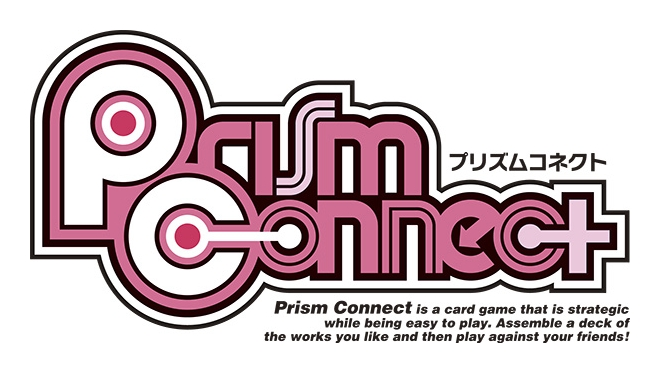 prism-connect-logo-20150213.jpg