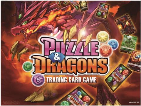 puzzle-and-dragons-tcg-kadokawa-title.jpg