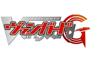 vg-g-logo.png