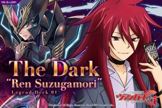vg-legend-deck-01-the-dark-image.jpg
