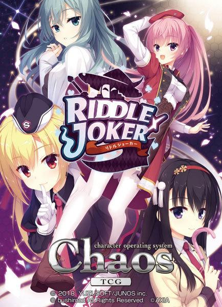 ChaosTCG ブースターパック RIDDLE JOKER 20パック入りBOX